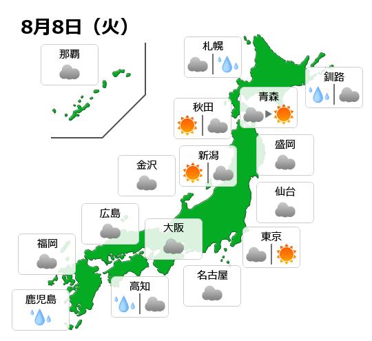 大阪 天気 雨雲 レーダー 明日